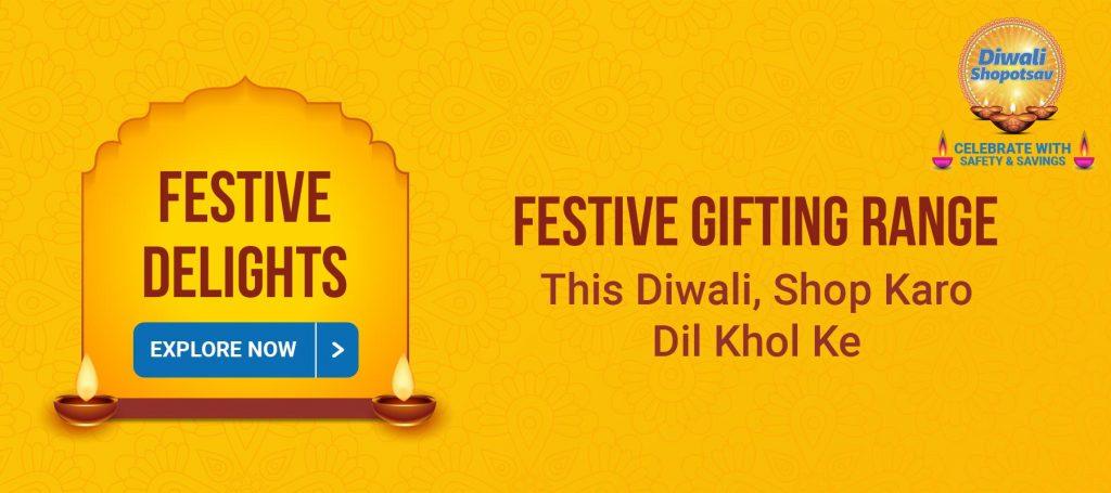 Diwali-Gifting-Entry-banner