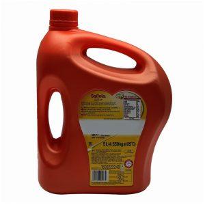 Saffola Active Oil Jar, 5 L