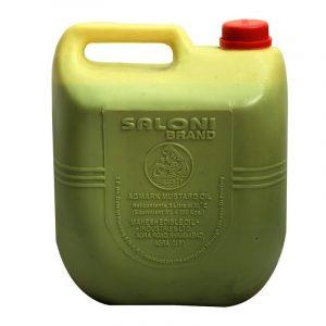 Saloni Mustard Oil Jar, 5 L
